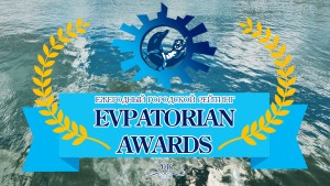 Evpatorian_Awards_2016