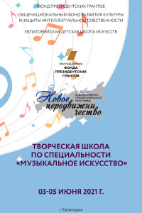 Копия NP_EVPATOR_booklet_148x210_28052021_page-0001