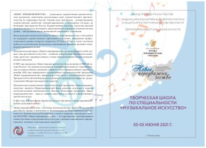 NP_EVPATOR_booklet_148x210_28052021_page-0001