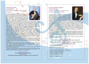 NP_EVPATOR_booklet_148x210_28052021_page-0002
